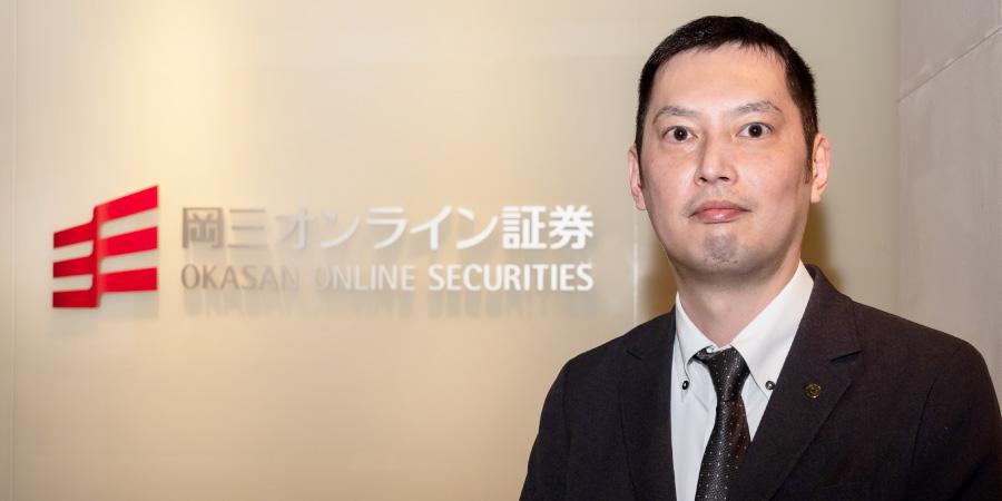 岡三オンライン証券株式会社