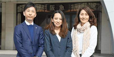 株式会社阪急阪神百貨店