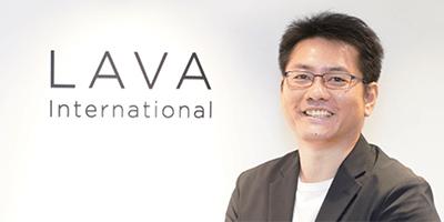 株式会社LAVA International