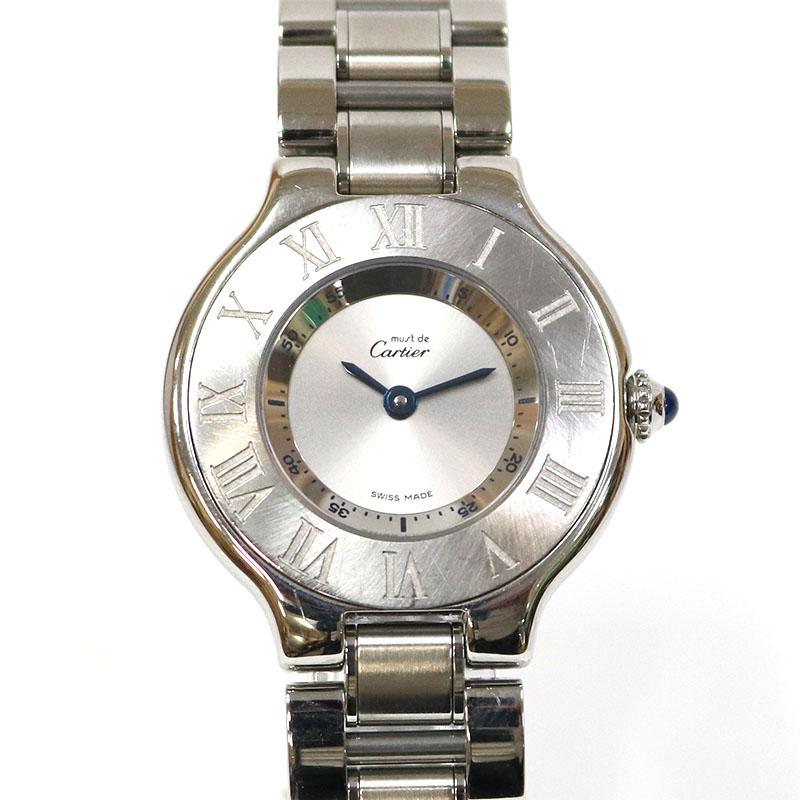 時計 マスト 【腕回り約15cm】