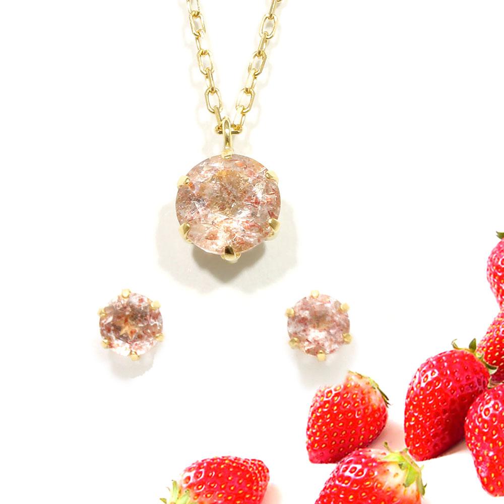【Set Jewelry】ストロベリークォーツネックレス&ピアス