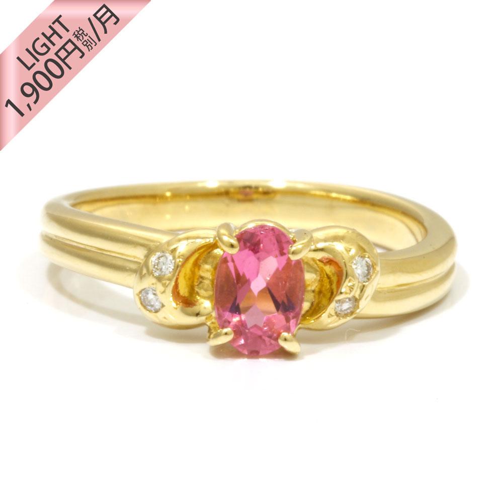 【ライト】K18 ピンクトルマリン ダイヤモンド リング 【11号】