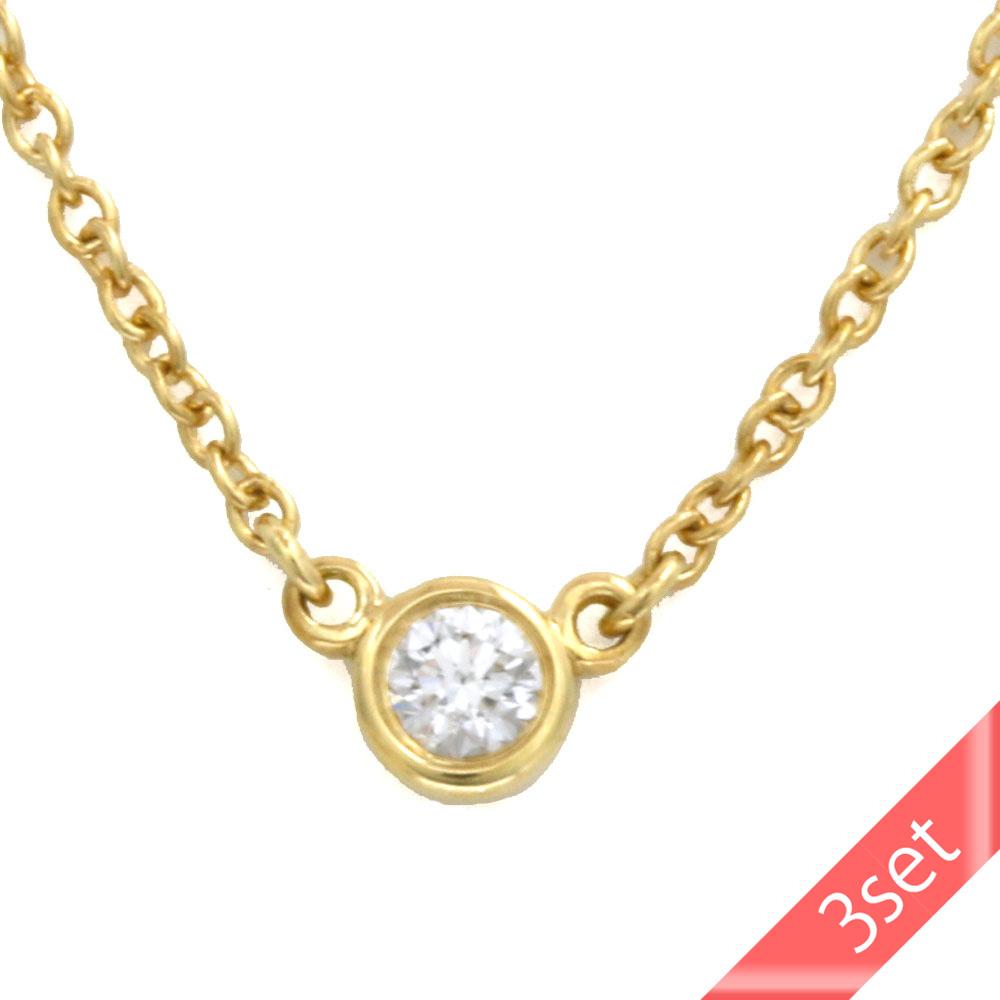 【3set】K18 ティファニーバイザヤードダイヤネックレス ◇ K18 ティファニーリング11.5号 ◇ K18 ブレスレット