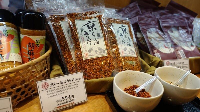 京都風辣椒油口味撒料
