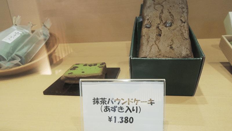 綠茶磅蛋糕(外帶)