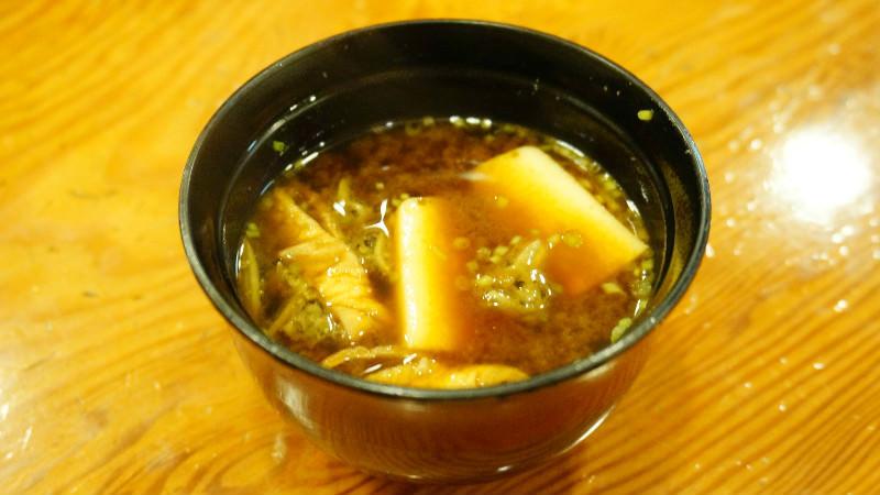 Akadashi - Red Miso Soup