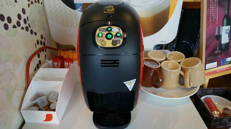 咖啡(自助服務)