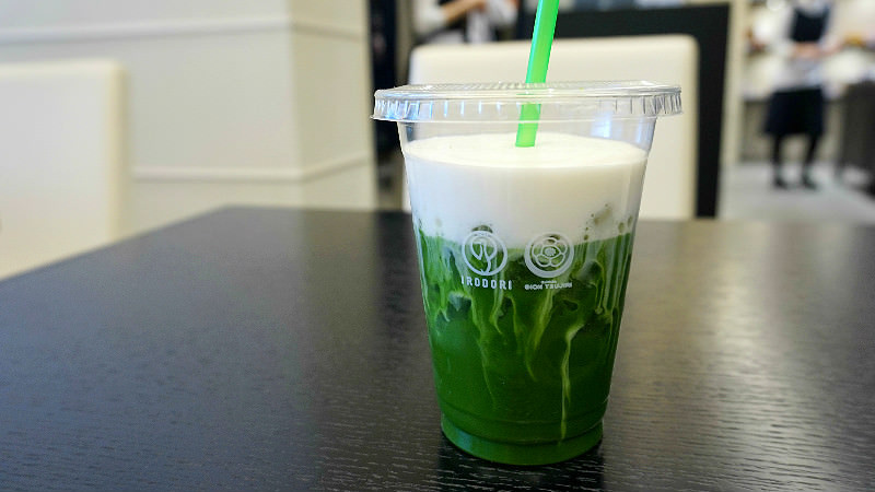 """Kyo Fuwawa"" Green tea with a topping of whipped cream (hot/cold)"