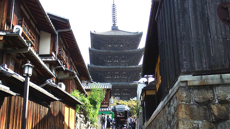 yasaka street