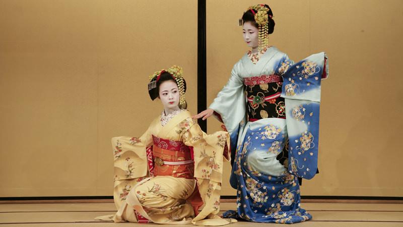 Kyomai (Kyoto style) Dance