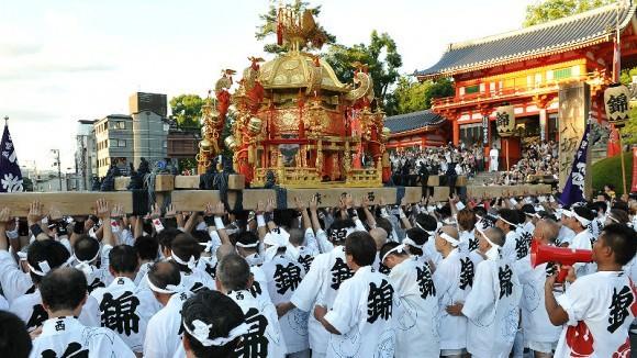 Go see the Gion Matsuri festival