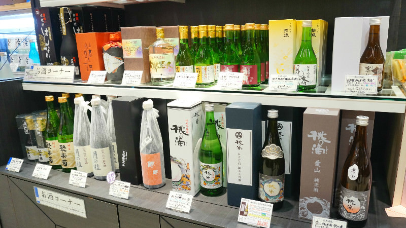 多種日本酒飲