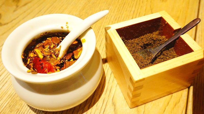 Chili oil & Black Shichimi