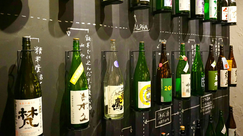 Enjoy Kyoto's chic night with sake