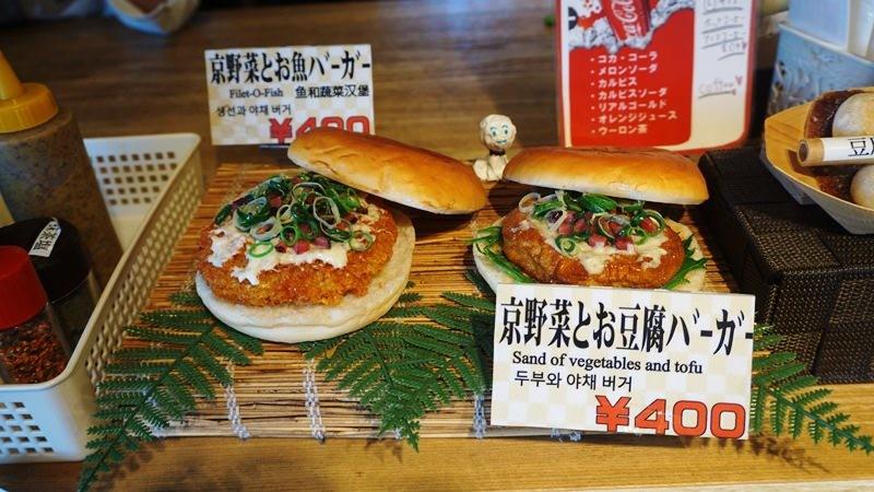 Tofu Chaya/ 1F