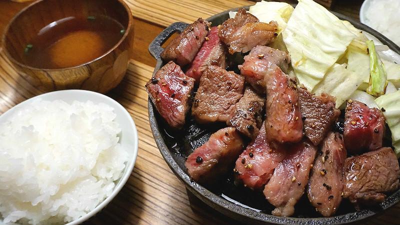 The cut steak set menu