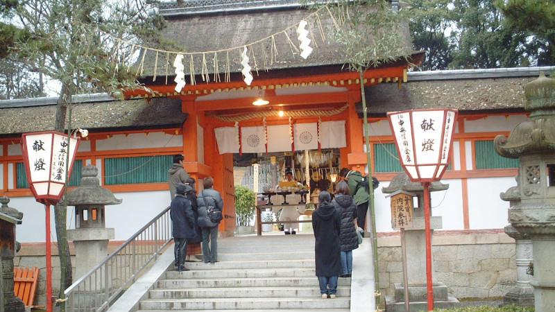 Ekijin-festival