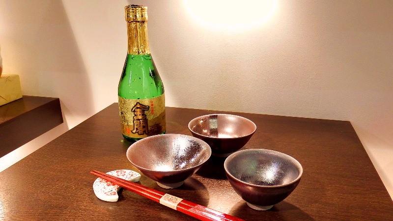 Youhen Tenmoku (Shuhai, sake cup)