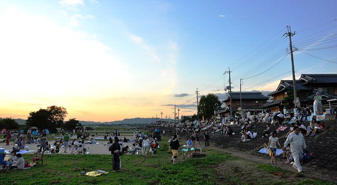 Hozugawa Ryokuchi East 公園