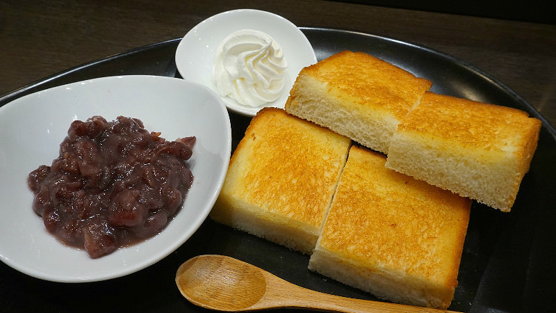 Tanba Dainagon Red Beans With Toast (drink set)