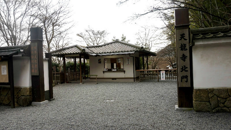 Walk through Tenryu-ji Temple