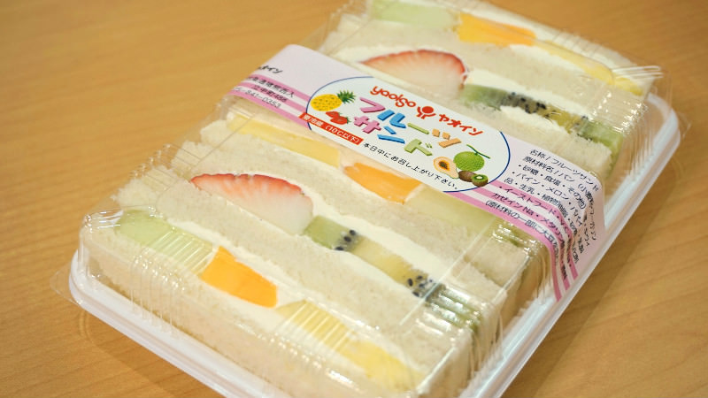 Fruit Sandwich (One portion)