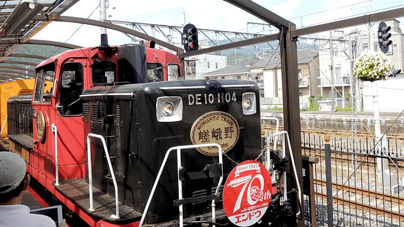 為嵯峨野觀光列車拍張照