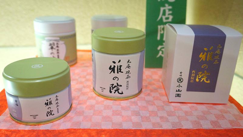 茶房混合茶(抹茶)