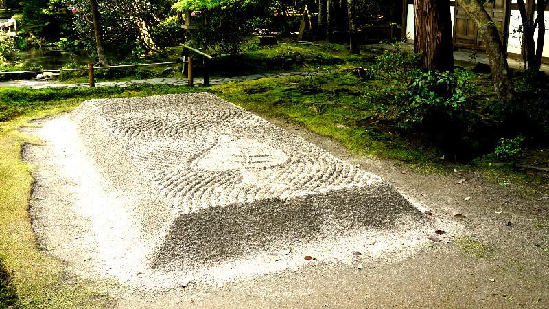 Byakudasan 日式庭園枯山水