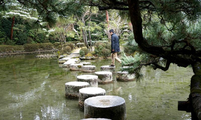 Garyu-kyo – Crouching Dragon