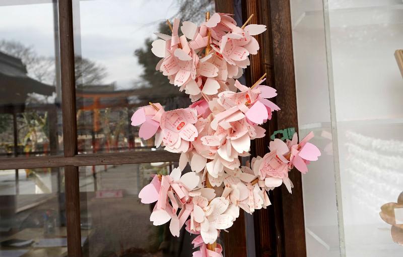 製作櫻花形狀的紙籤