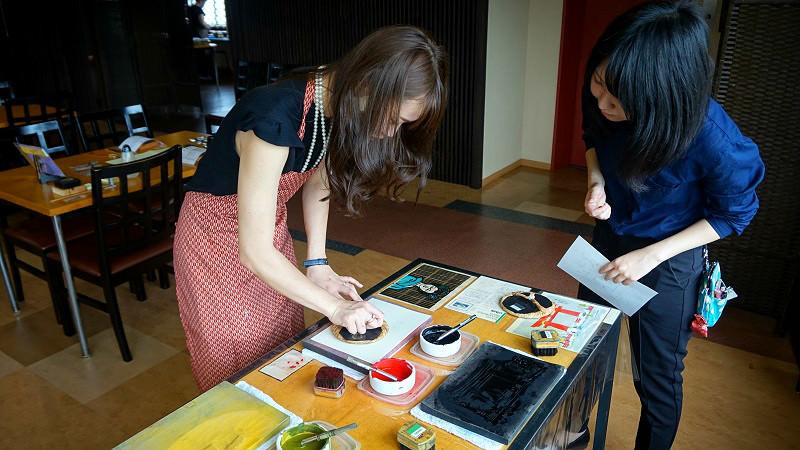木版畫等的日本工藝體驗