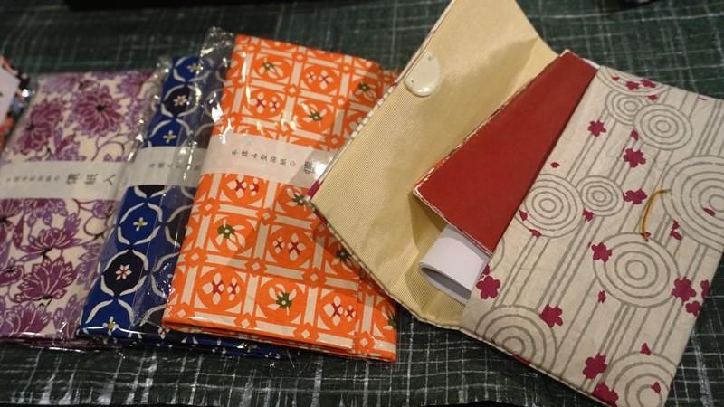 Japanese paper case
