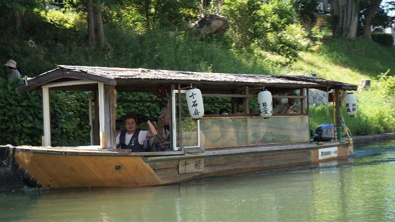 Enjoy Fushimi both on and off the boat