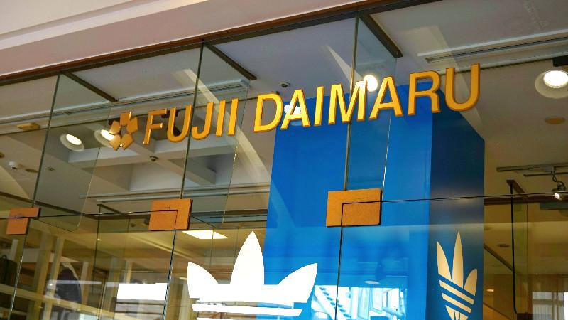 Fujii Daimaru