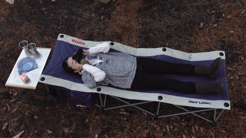 "Use the ""Sorarira observation bed"" to look at the night sky"