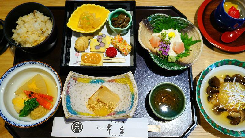 Kyoyuba Zen