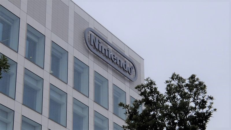 Nintendo's new HQ