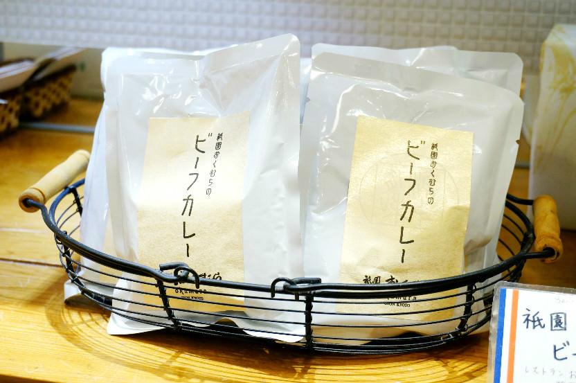 牛肉咖哩(蒸煮)