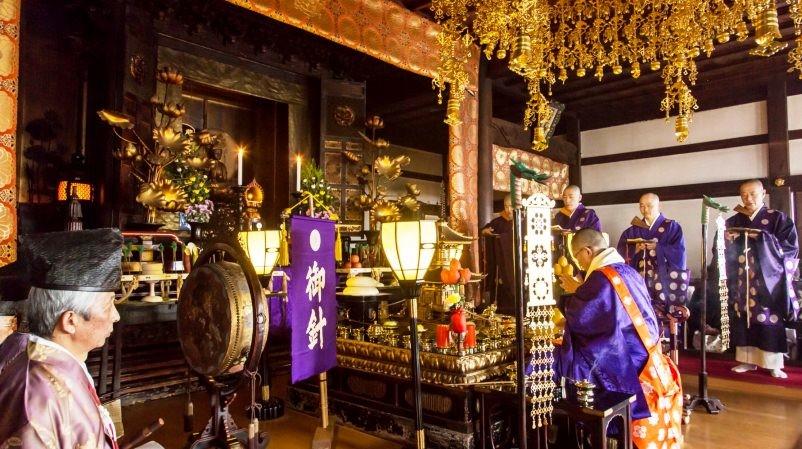 Buddhist Sermon