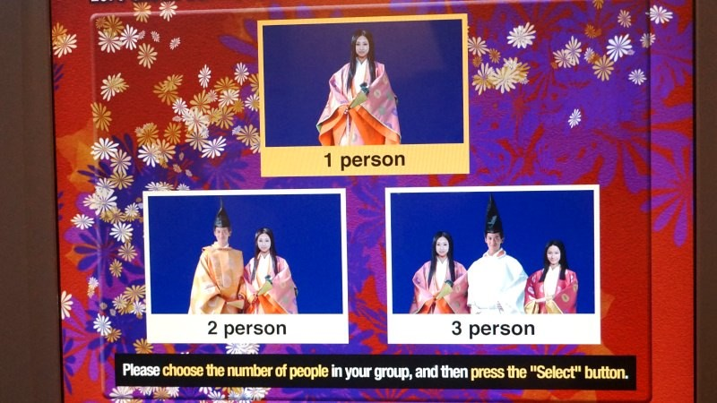Print a photo of you with ceremonial kimono (and court dress)
