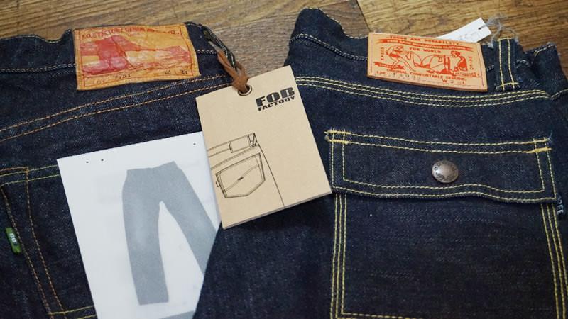 牛仔褲(日本製)