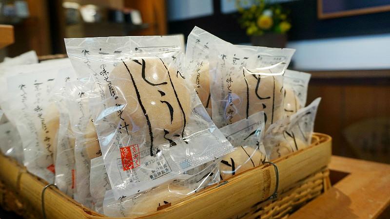 一碗味噌 - 豆腐