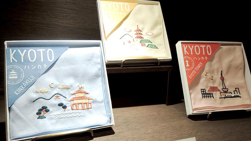 京都主題手帕