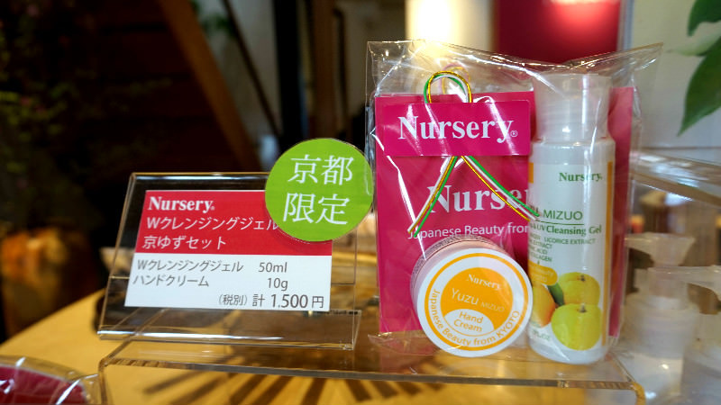 Kyoto Yuzu W Cleansing Gel and Hand Cream Set