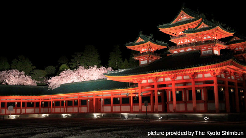 Heian Jingu Shrine illuminated at night