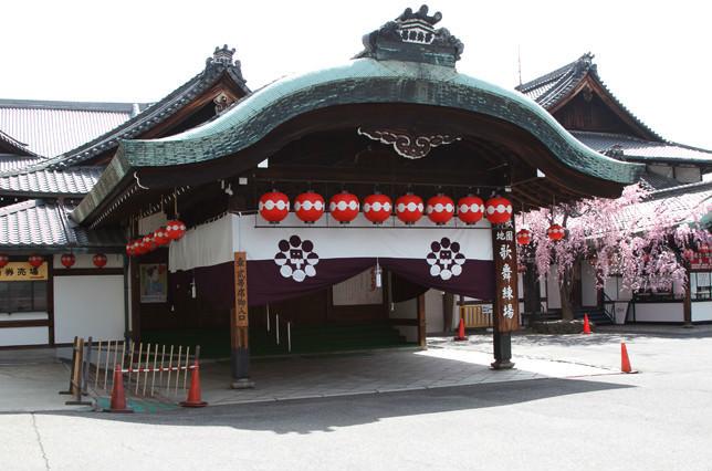 The Gion kobu kaburenjo theater ( The venue of Miyako dance )