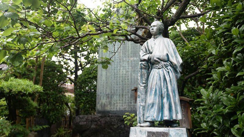 A Statue Of Ryoma Sakamoto Ryoma