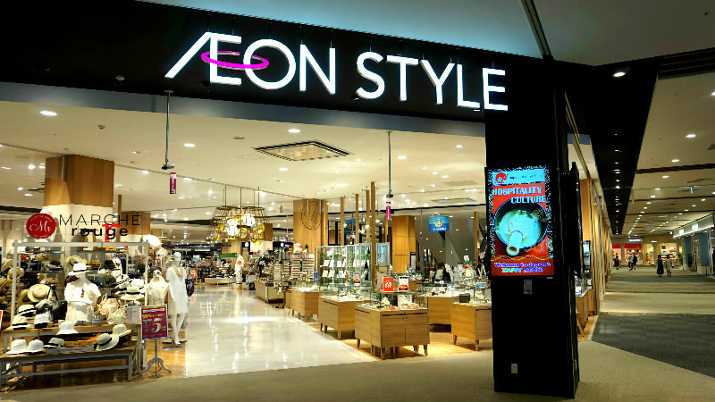 Aeon Style