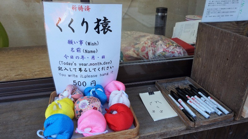 Write your wishes on a small monkey